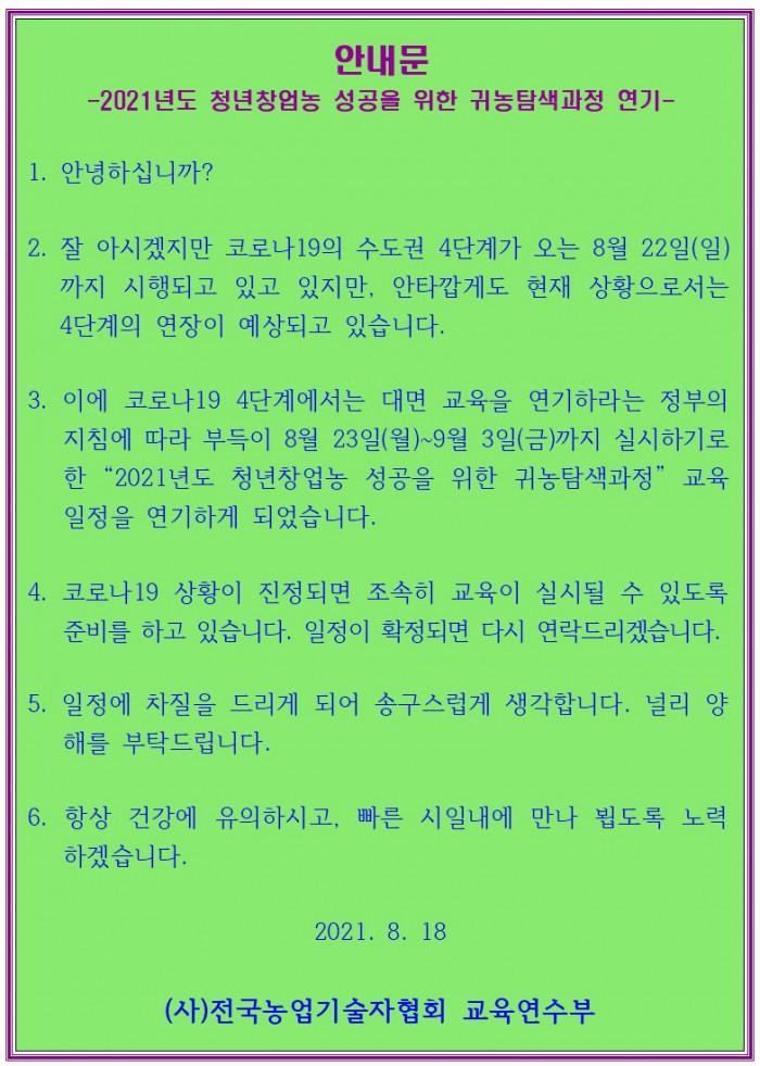 405c99def70de68de9faf8d97c7db2b5_1629332237_6482.jpg