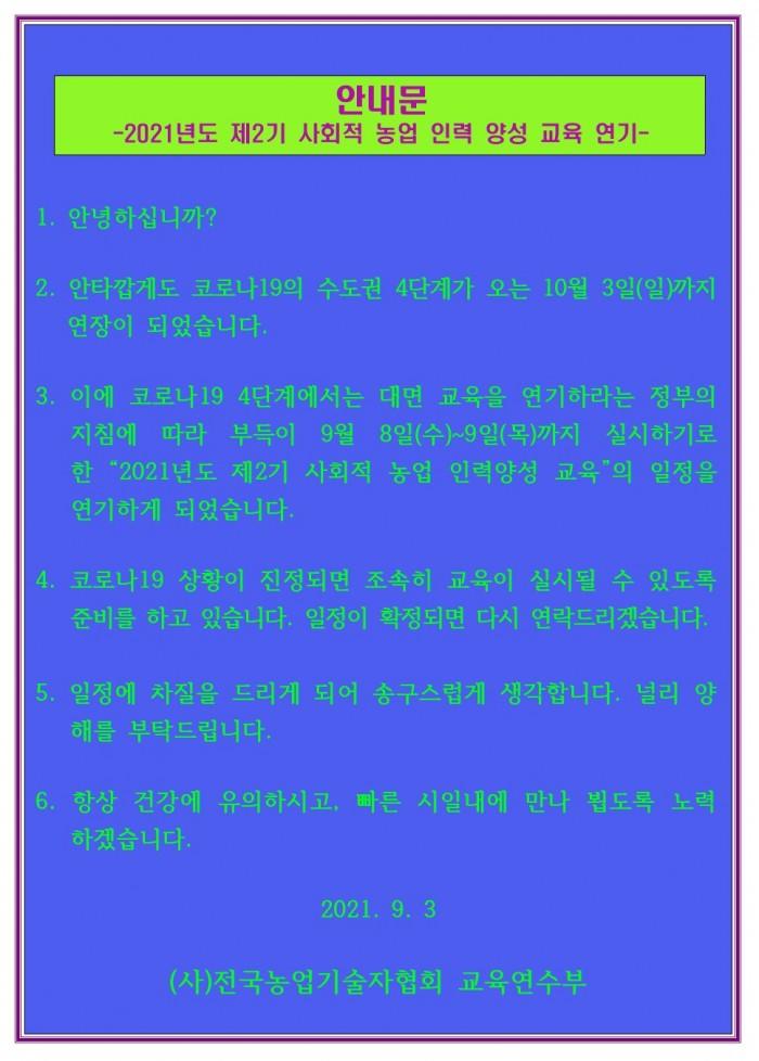 1086236a9faa88848781ea7d18ff33f6_1630630084_2534.jpg